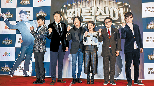 "JTBC's ""Phantom Singer,"" a music entertainment program featuring classical music, held a press preview on Monday. From left are a cut-out of Jun Hyun-moo, Kim Hee-chul, Sonn Hye-soo, Michael Lee, Kim Moon-jung, Yoon Jong-shin and Yoon Sang. [JTBC]"