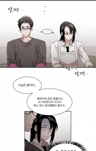 Webtoon – A Very Popular Art In Korea - Korea Diaries