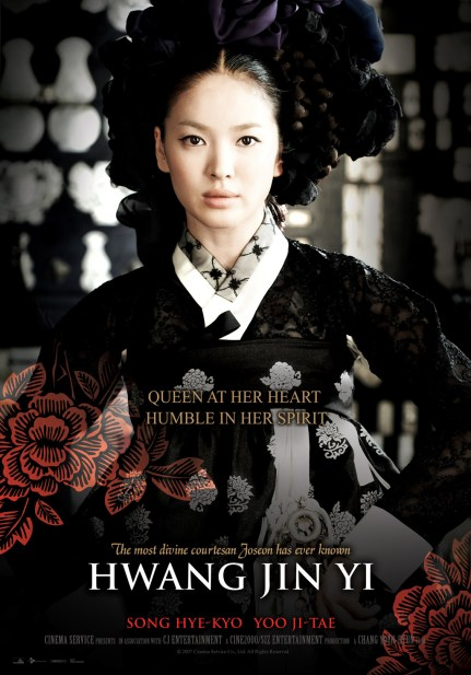 "Poster from Korean movie ""Hwang Jin-yi"" 2007 about a famous 16th century Gisaeng. For more inspiration - follow my Pinterest board ""Korean inspiration"""