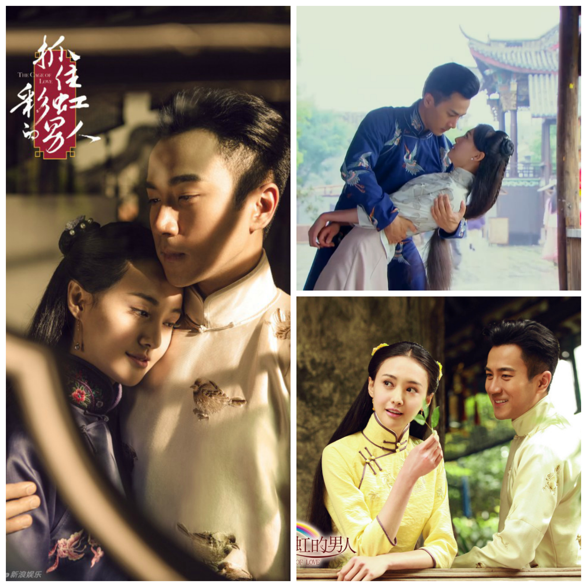 love portrayal in modern drama The moment love becomes a conventionalized 6 aspects of modern   rather, he sought, in portraying them, to bring men face to face with the truth.