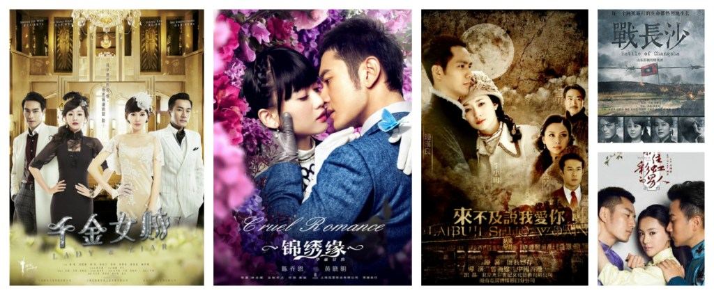 top 5 best pre modern Republican era chinese dramas