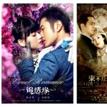 My Drama obsession – Top 5 Best Pre-Modern Republican Era Chinese Dramas