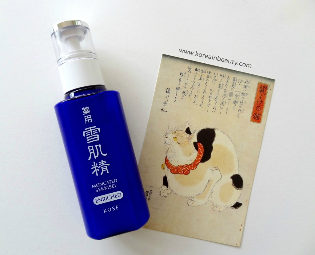 sekkisei-enriched-emulsion-by-kose