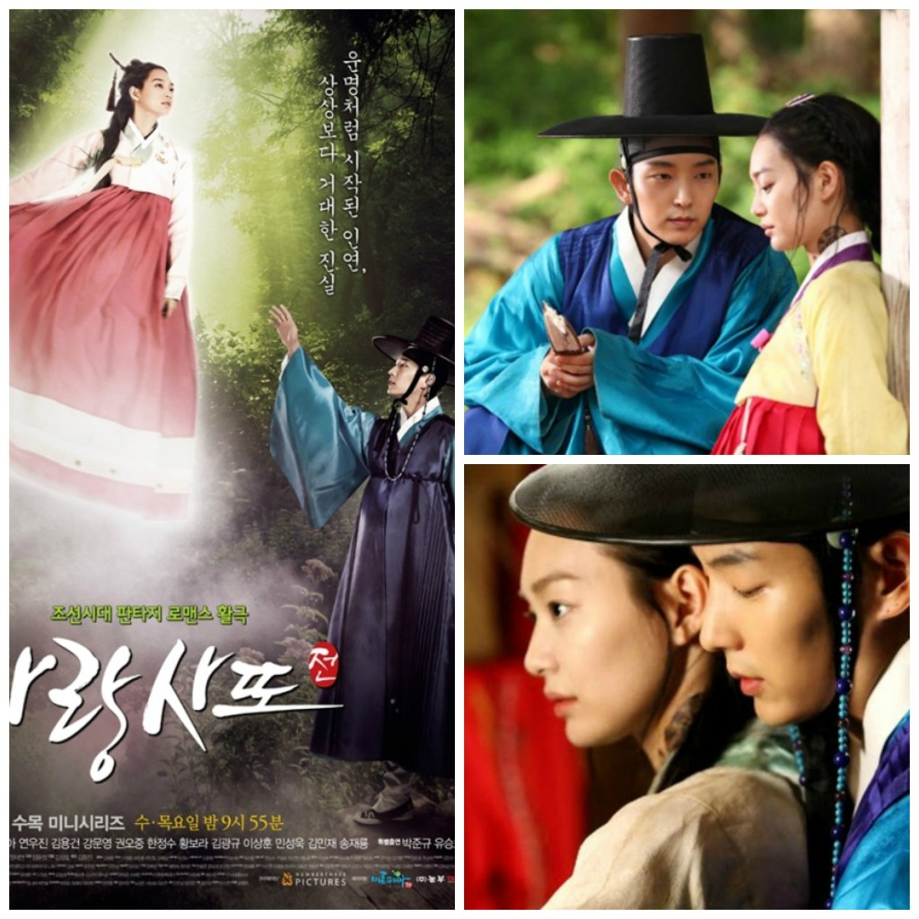 Pictures from 'Arang and the Magistrate' a 2012 MBC drama.
