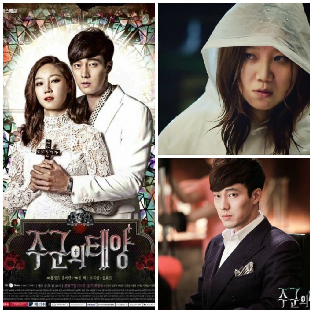 "Original pictures from ""Master's Sun"" a 2013 SBS drama."