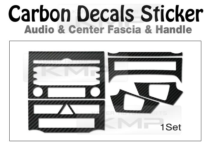Audio & Center Fascia & Handle Carbon Decal Sticker Fit