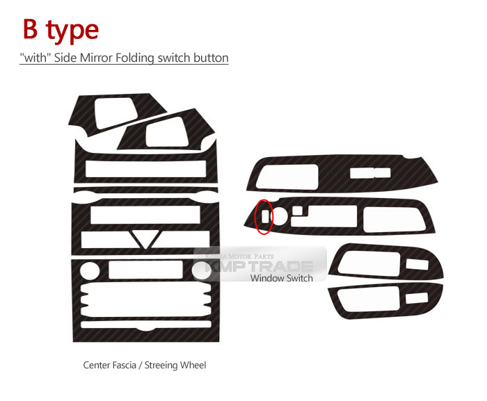 Carbon Window Switch Center Fascia Steering Wheel Decal