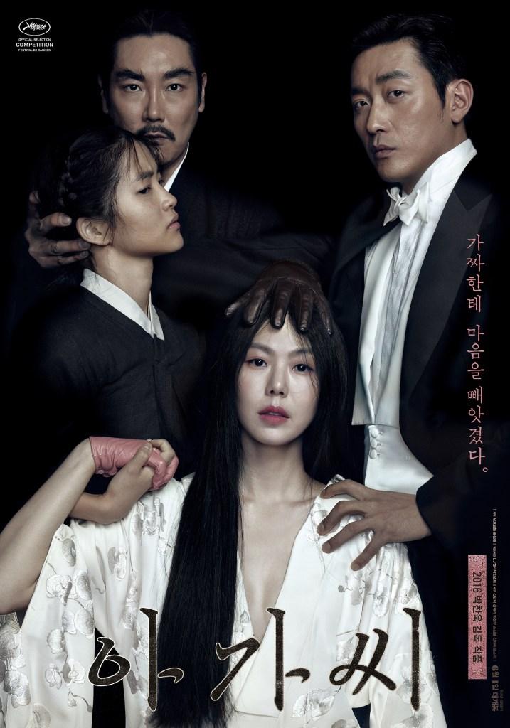 Affiche coréenne du film