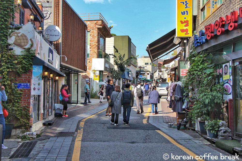 Samcheong dong street (삼청동길) :