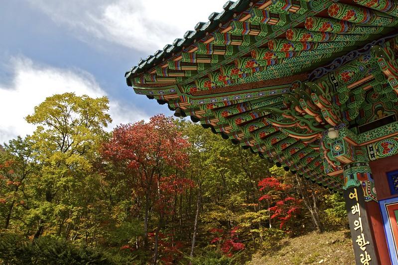 Seoraksan (설악산)