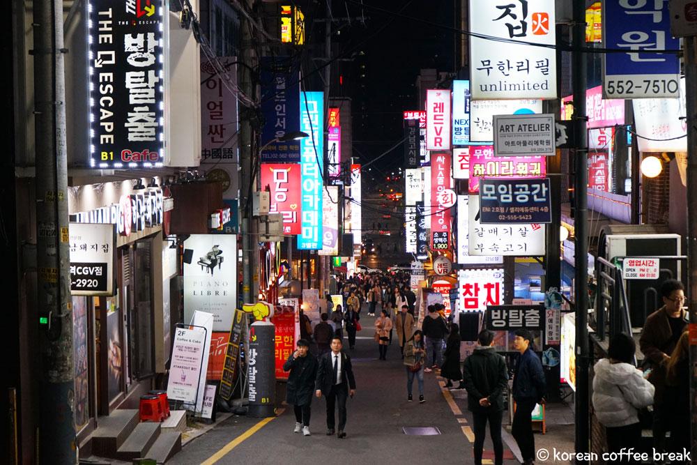 Le quartier de Gangnam
