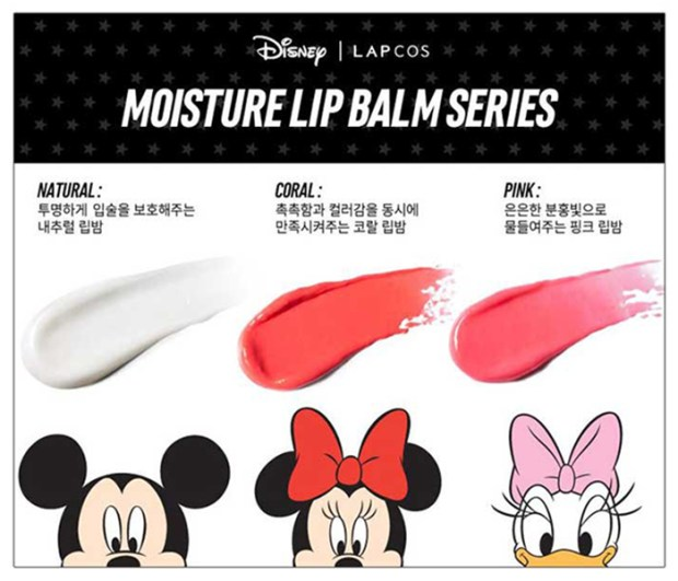 Lapcos x Disney Collaboration Drawing Lip Balm