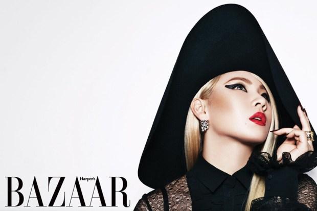 CL Bazaar