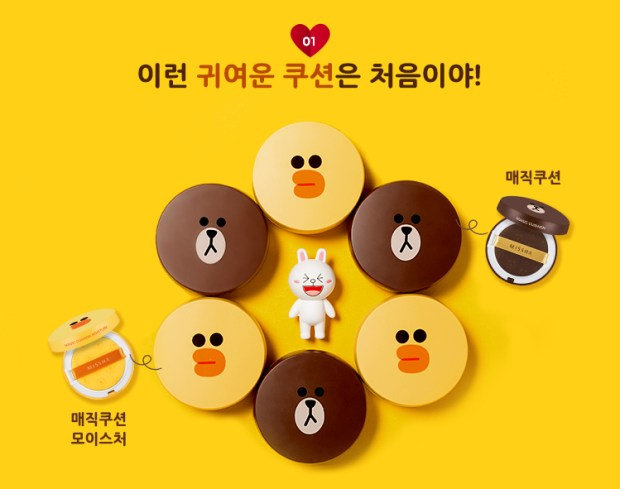 Missha x Line Friends Cushion