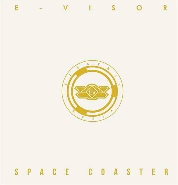 e-visor space coaster