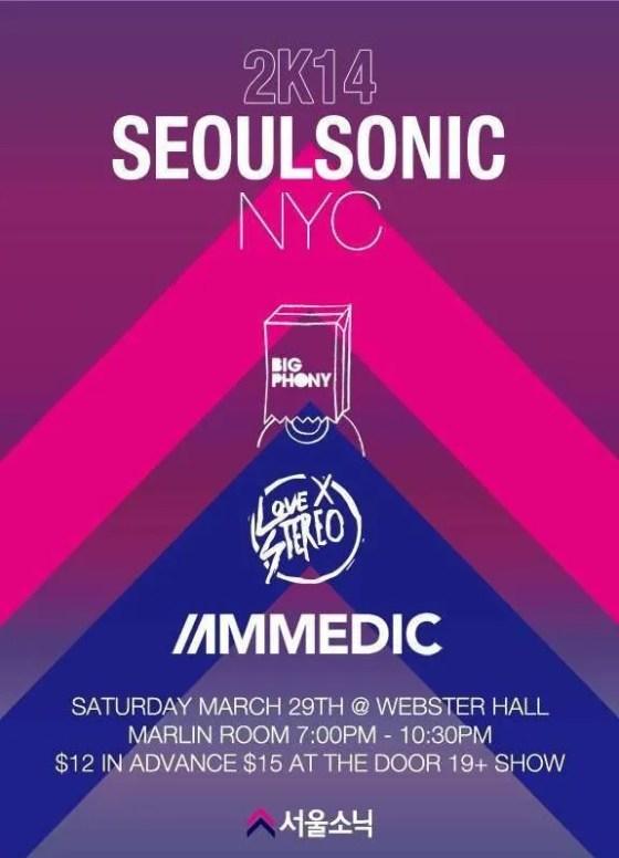 Seoulsonic NYC_Flyer