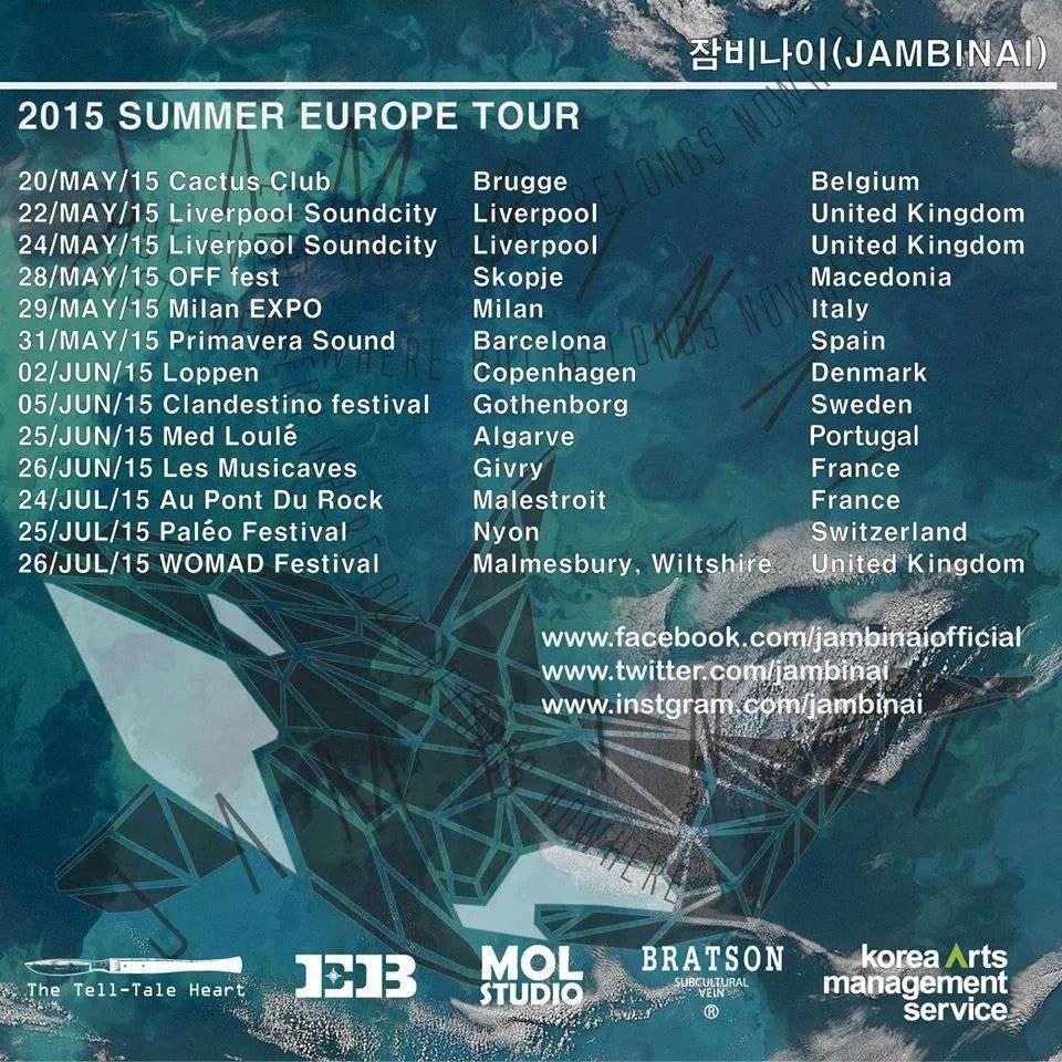 jambinai europe may tour
