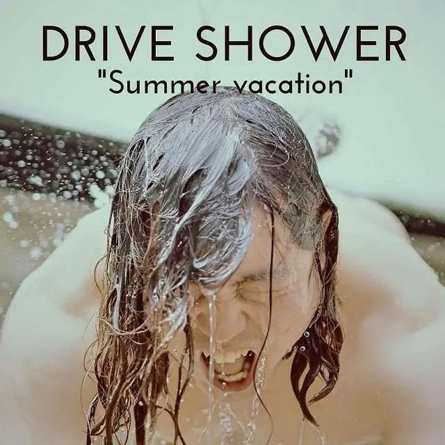 drive shower summer vacation