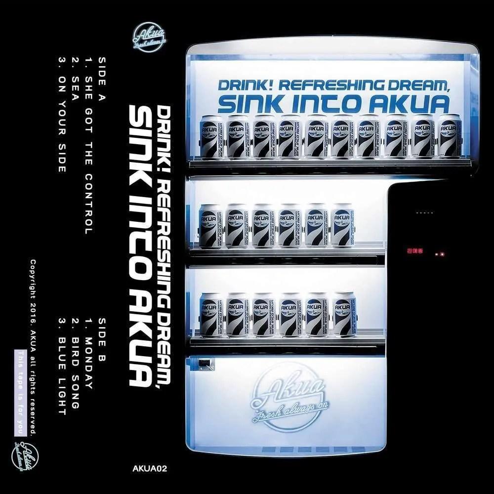 akua-drink-refreshing-dream-sink-into-akua