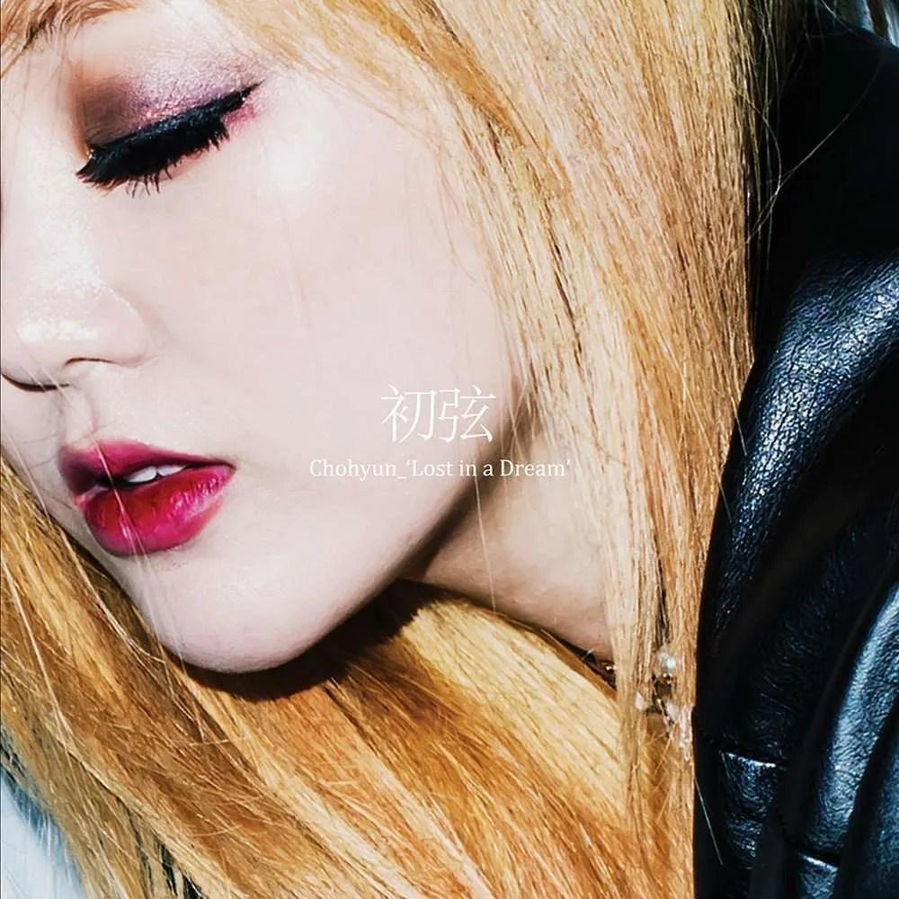 chohyun-lost-in-a-dream-copy