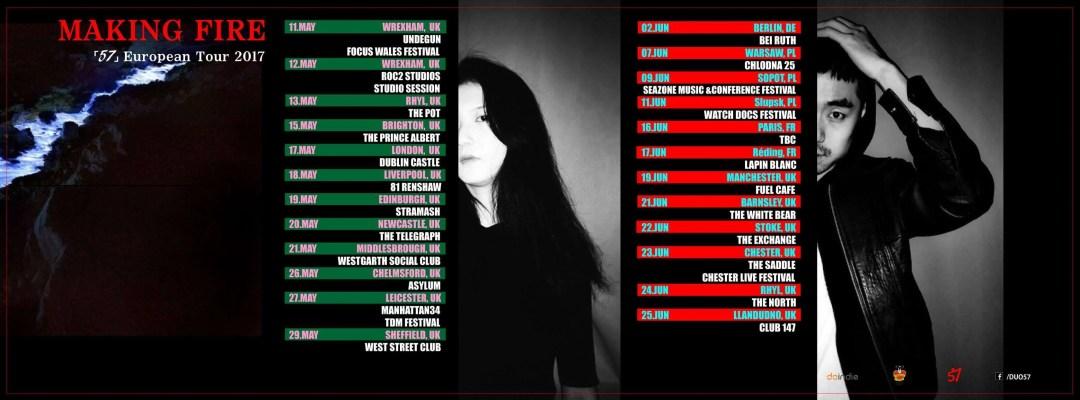 57 european tour