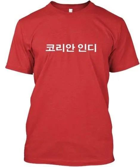 "14 Days to Get a ""Korean Indie"" Hangul Shirt"