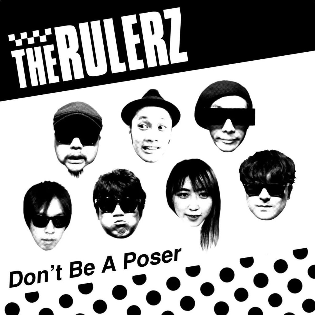 the rulerz don't be a poser
