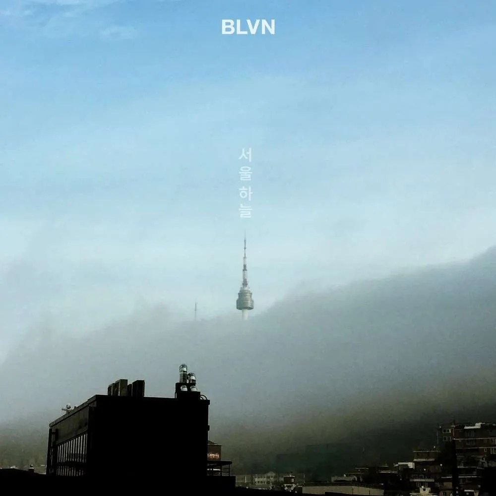 blvn the sky in seoul