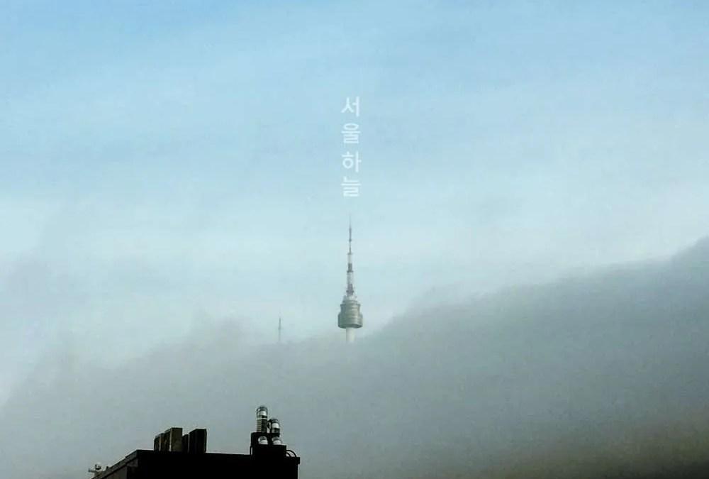 BLVN (BeLieVe iN) : The Sky in Seoul