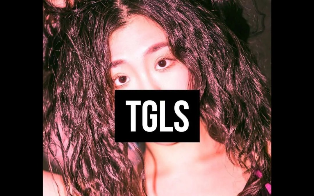 UZA (우자) : The Girl Lives In Seoul