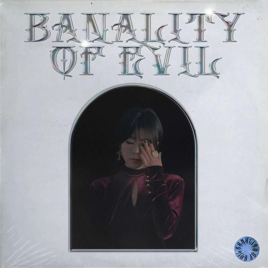 uza banality of evil