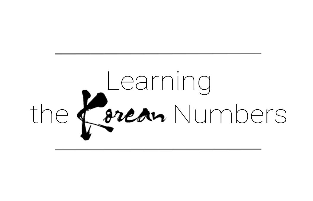 How Long Does it Take to Learn the Korean Language