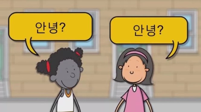 The Korean Language Guide