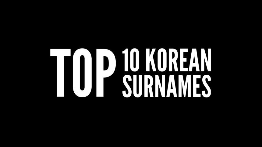 Korean Family Names