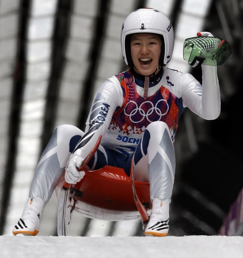 Picture Erin Hamlin Luge Medal