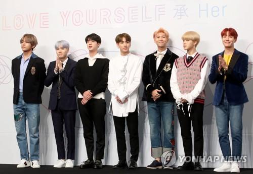 BTS Breaks Its Own Album Sales Record The Korea Times