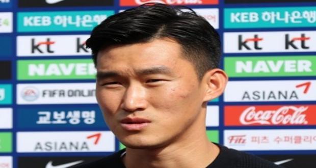 한국 축구 협회 축구 선수 협회 장현수