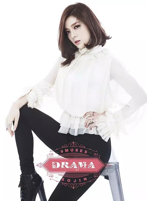 9MUSES-Sojin