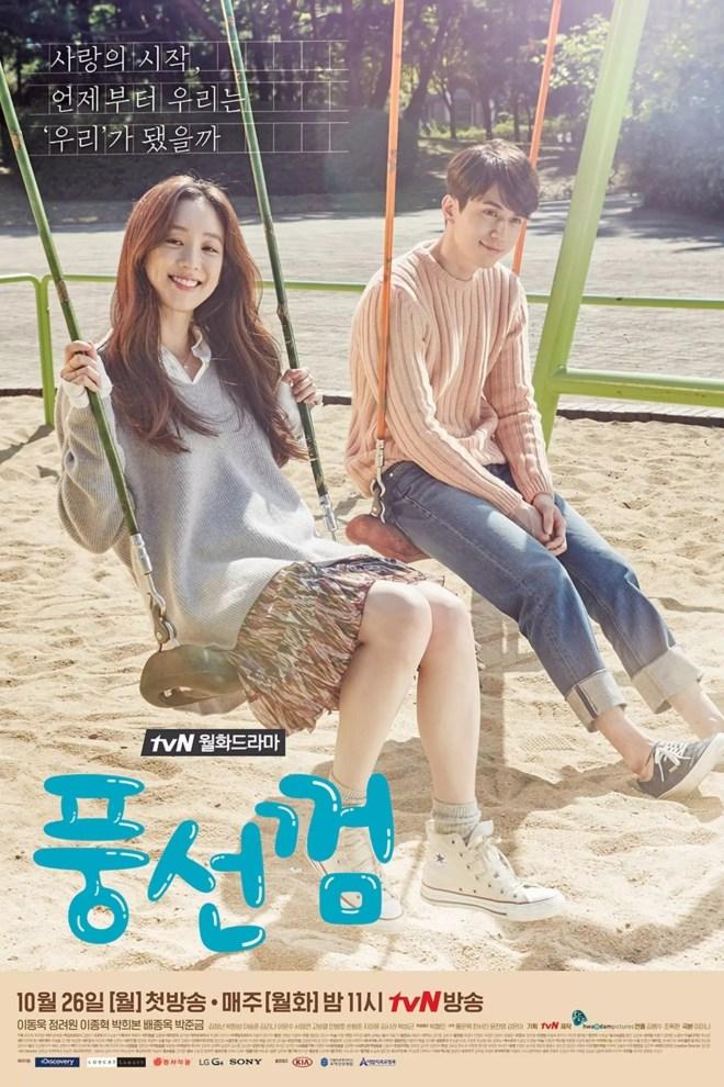 Bubblegum k-drama poster