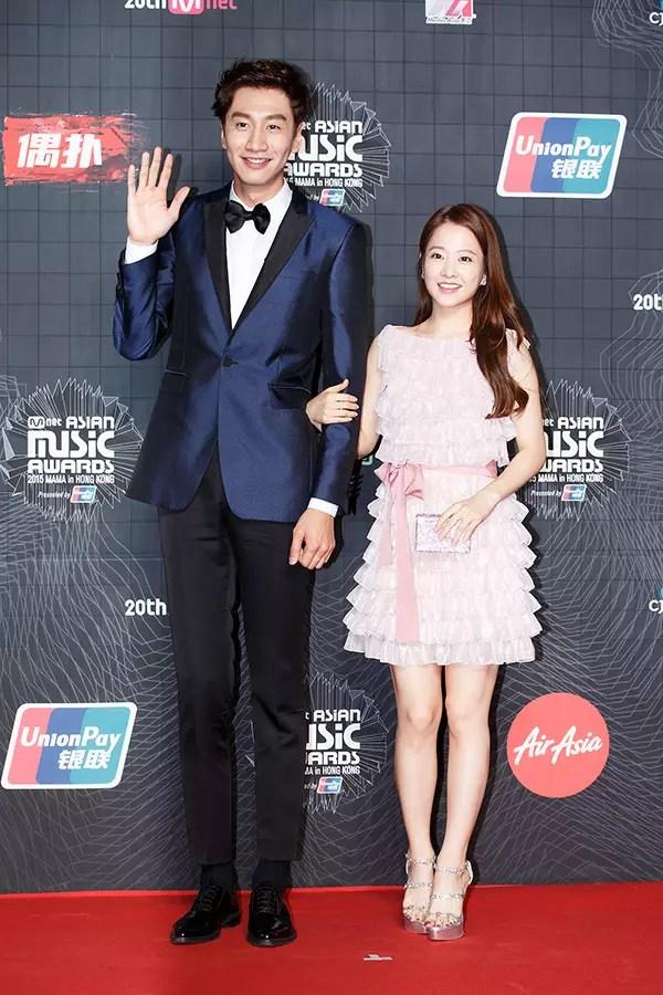 Lee Kwang Soo and Park Bo Young