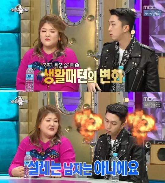 lee-guk-joo-sleepy-radio-star
