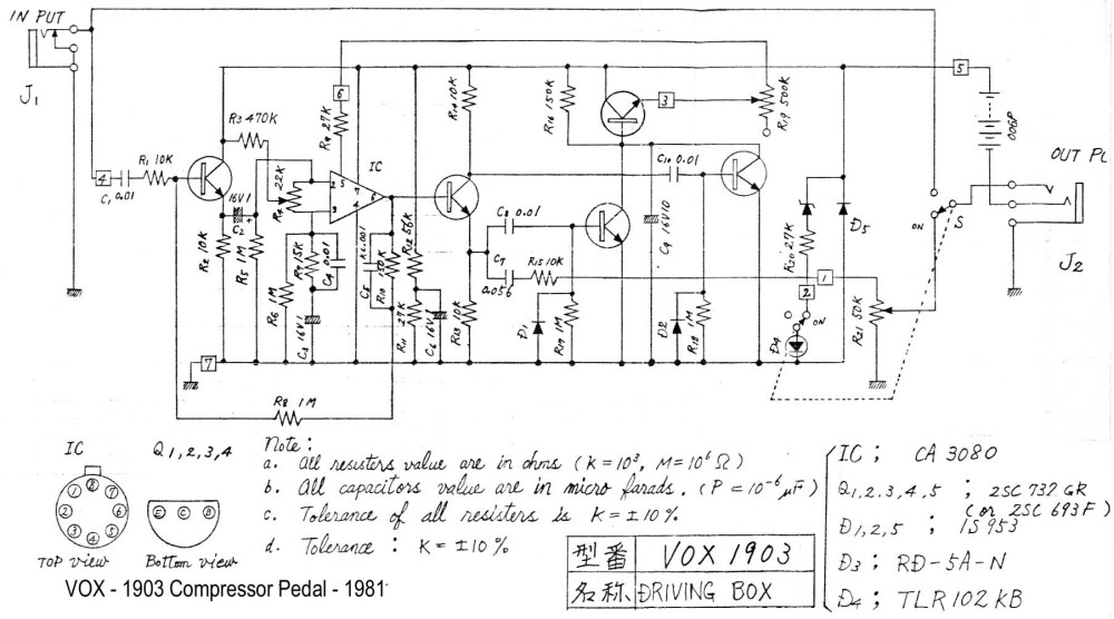 medium resolution of vox vintage circuit diagrams rh korguk com 3 way switch wiring diagram automotive wiring diagrams
