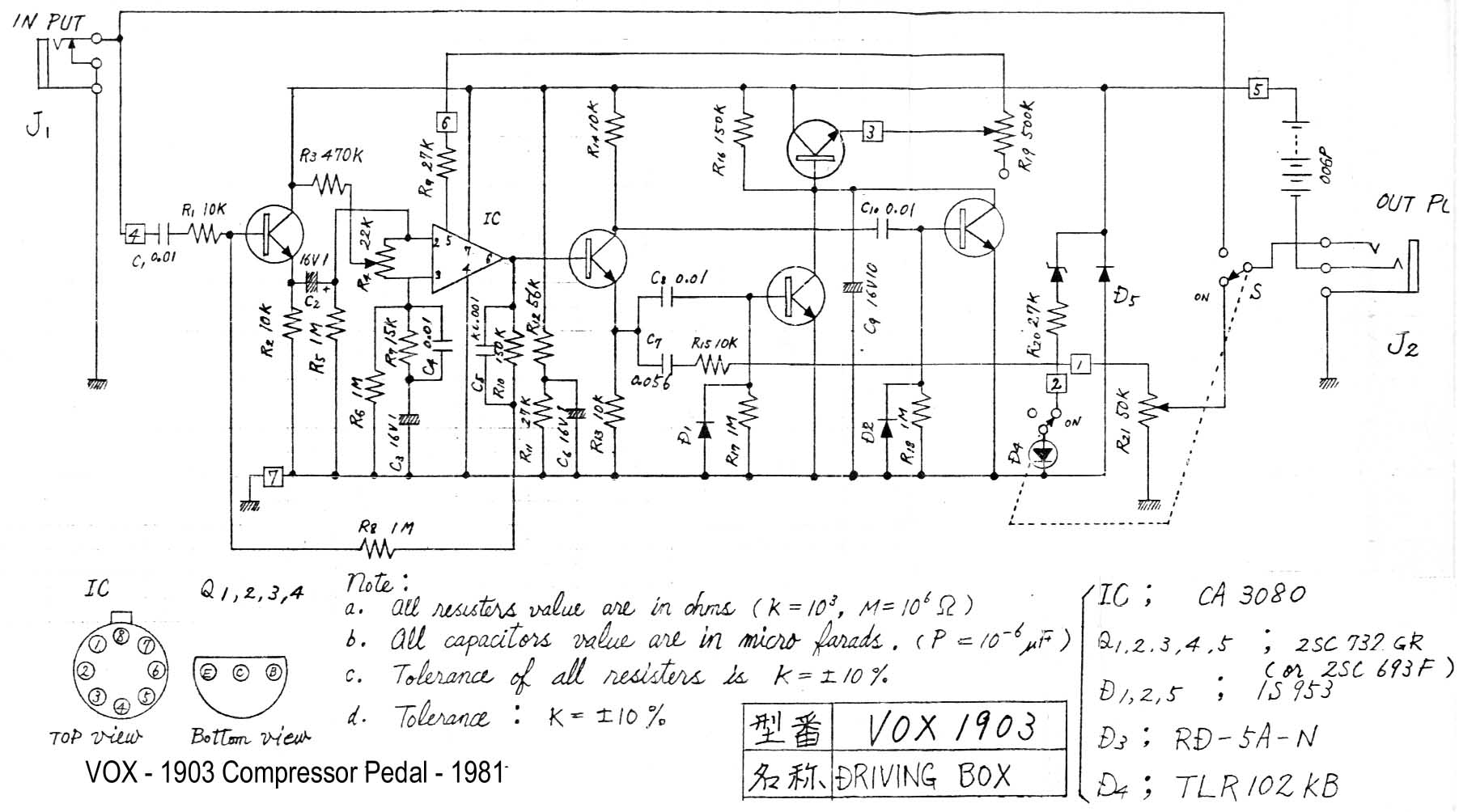 hight resolution of vox vintage circuit diagrams rh korguk com 3 way switch wiring diagram automotive wiring diagrams