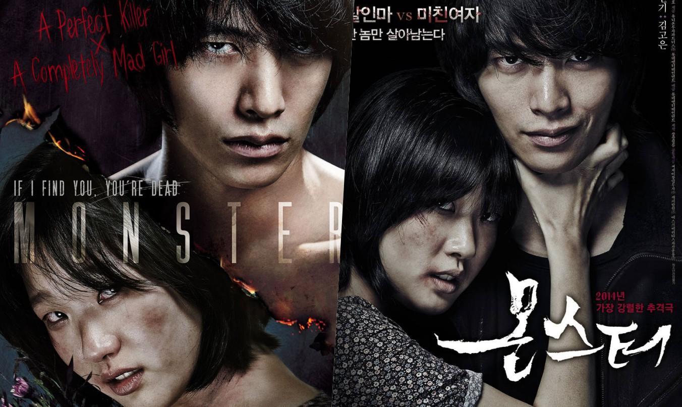รีวิวภาพยนตร์ Monster (2014)