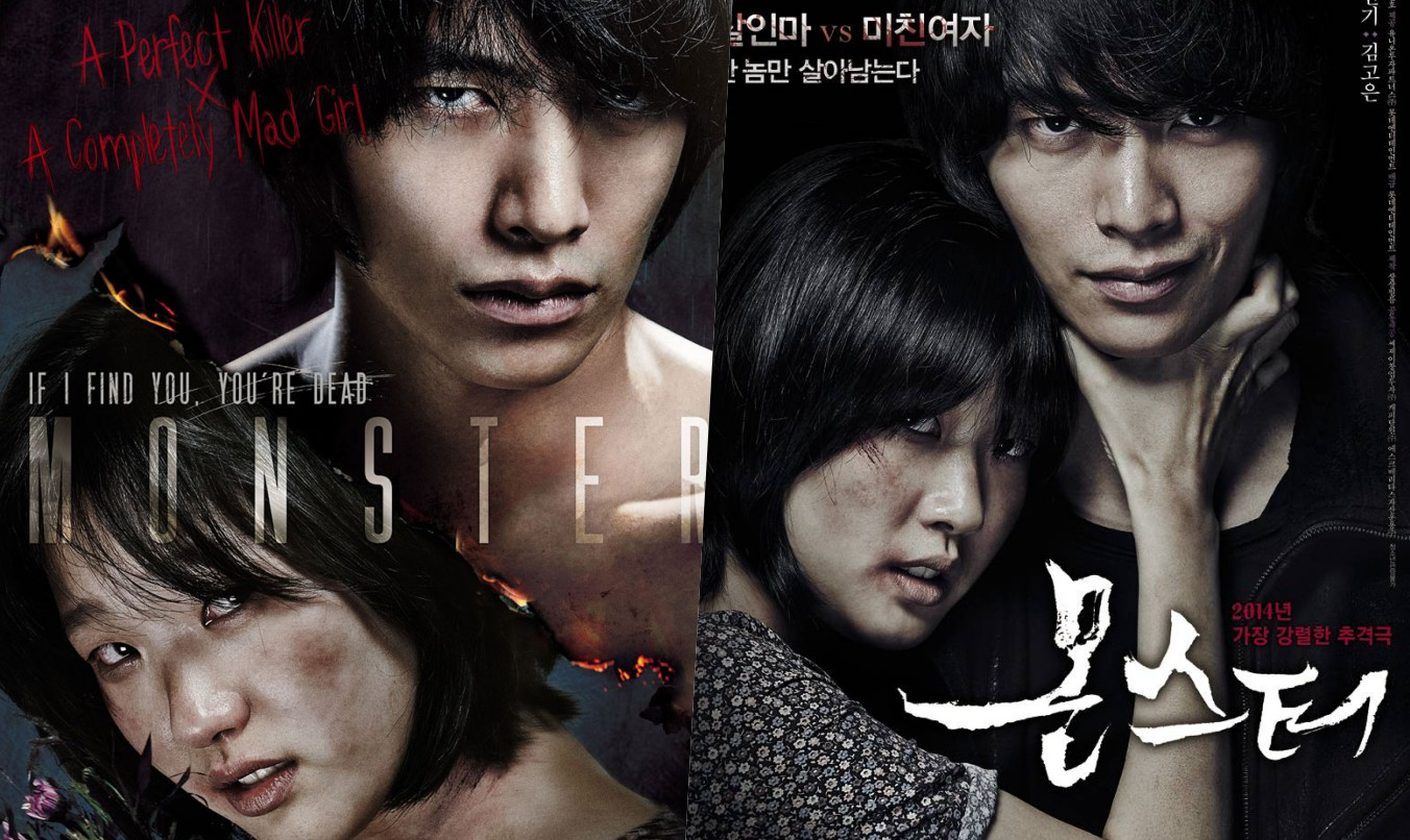 series เกาหลี Monster (2014)