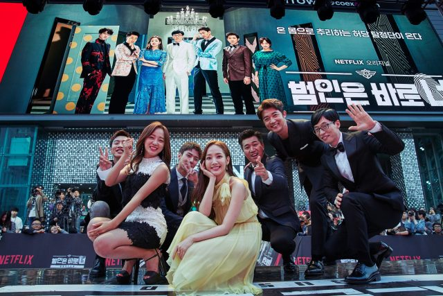 SEOUL, KOREA - APRIL 30: The cast at the red carpet fan event for the first Korean unscripted Netflix series, Busted! I Know Who You Are on April 30 in Seoul, Korea. (Photo by Jinyoung Kim, Hunwoo Jang for Netflix)