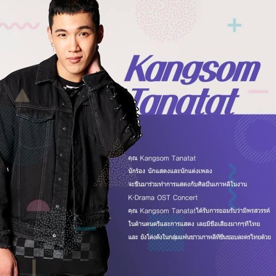 kangsom - K-Content EXPO Thailand 2018