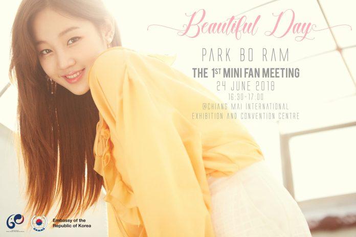 Beautiful Day Park Boram The 1st Mini Fan Meeting