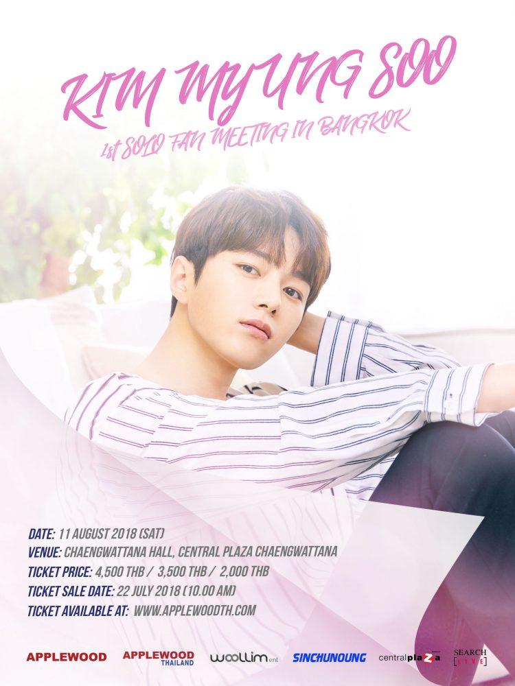 Kim Myung Soo 1st Solo Fan Meeting in Bangkok Poster
