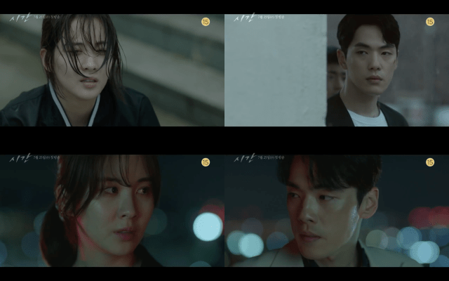 ภาพ ซอฮยอน - คิมจองฮยอน จากในทีเซอร์ละคร Time ช่อง MBC